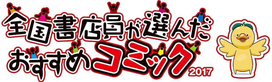f:id:tanazashi:20170308110357p:plain