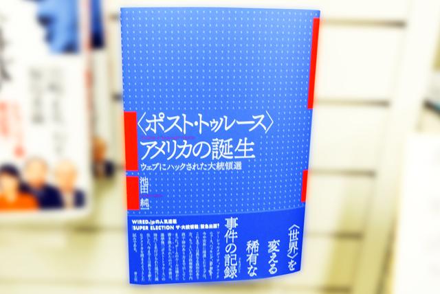f:id:tanazashi:20170308182231j:plain