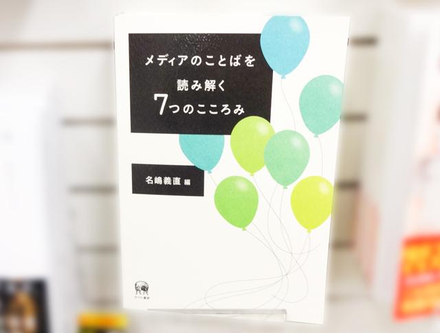 f:id:tanazashi:20170310131330j:plain