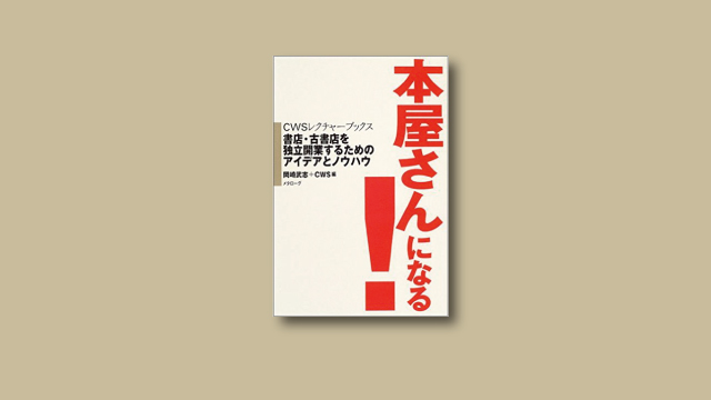 f:id:tanazashi:20170310134955j:plain