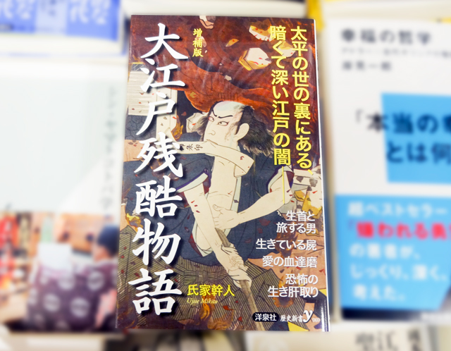 f:id:tanazashi:20170310163909j:plain