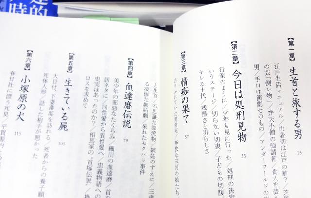 f:id:tanazashi:20170310163940j:plain