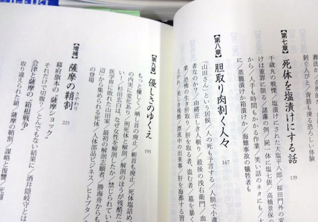 f:id:tanazashi:20170310163943j:plain