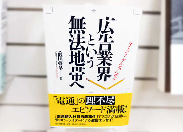 f:id:tanazashi:20170310183807j:plain