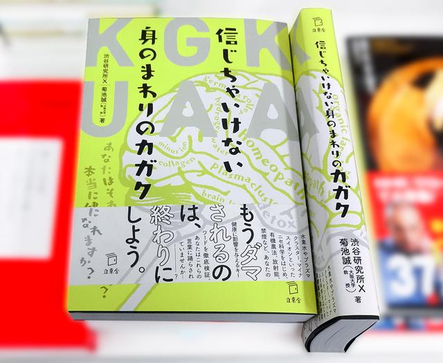 f:id:tanazashi:20170316182604j:plain