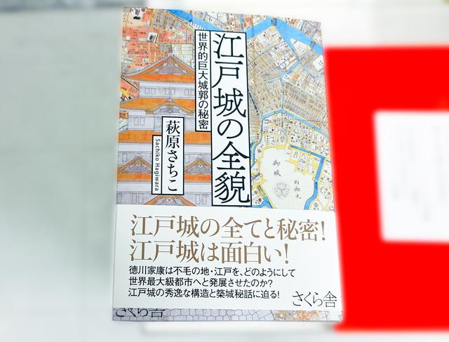 f:id:tanazashi:20170317121738j:plain