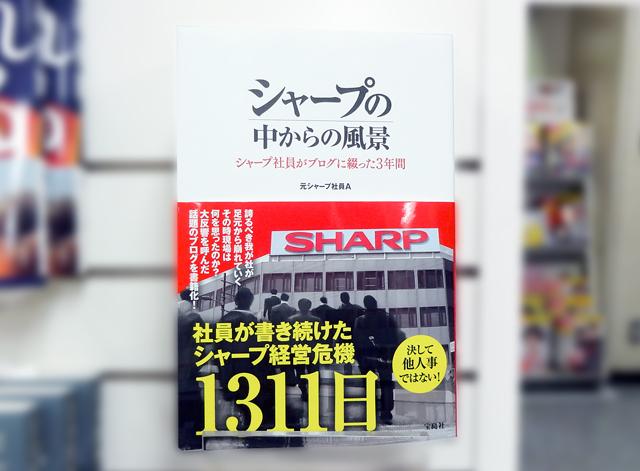 f:id:tanazashi:20170317181437j:plain