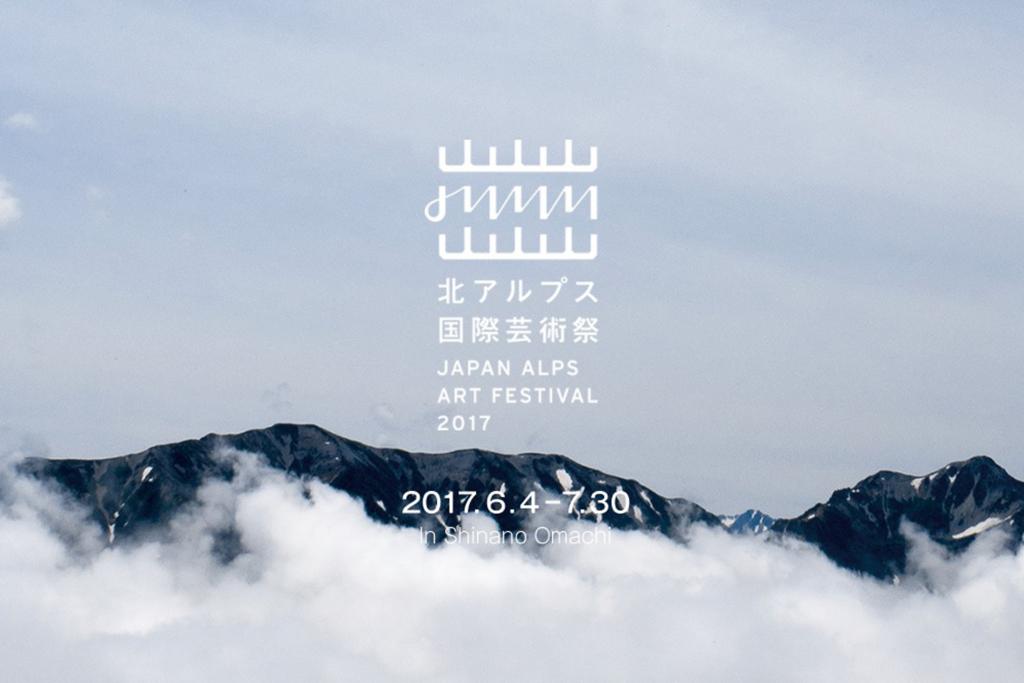 f:id:tanazashi:20170320135001j:plain