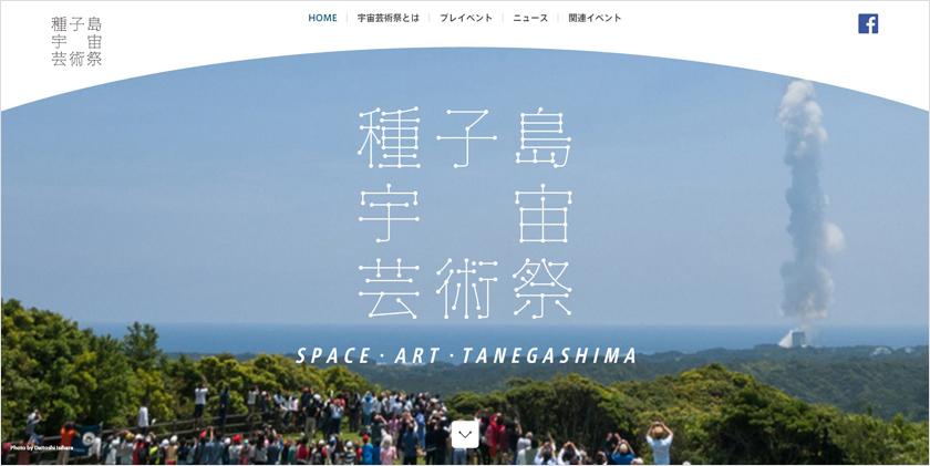 f:id:tanazashi:20170320135048j:plain
