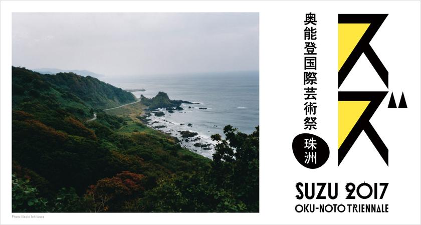f:id:tanazashi:20170320135143j:plain