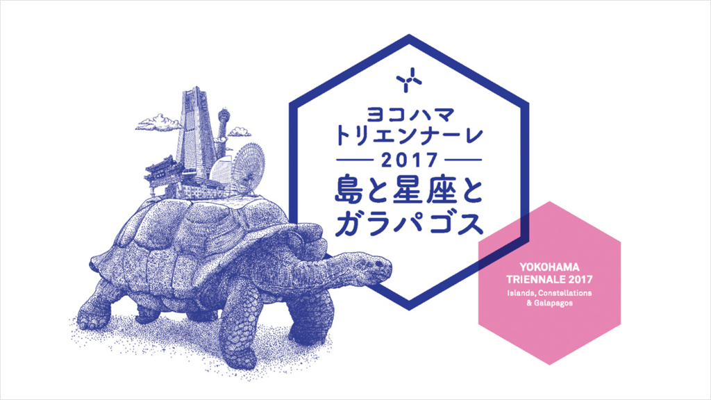 f:id:tanazashi:20170320135227j:plain
