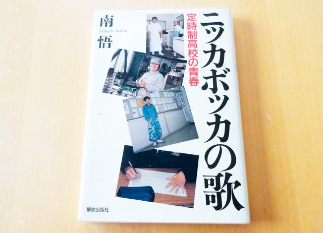 f:id:tanazashi:20170321151930j:plain