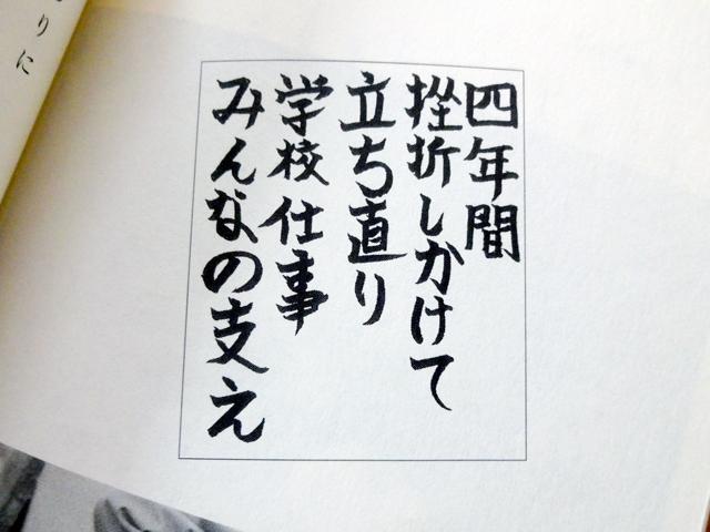 f:id:tanazashi:20170321153224j:plain