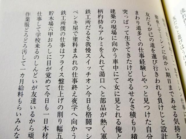 f:id:tanazashi:20170321153307j:plain