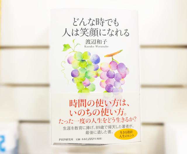 f:id:tanazashi:20170324153445j:plain