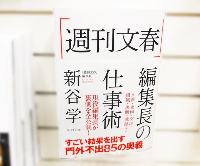 f:id:tanazashi:20170324161244j:plain