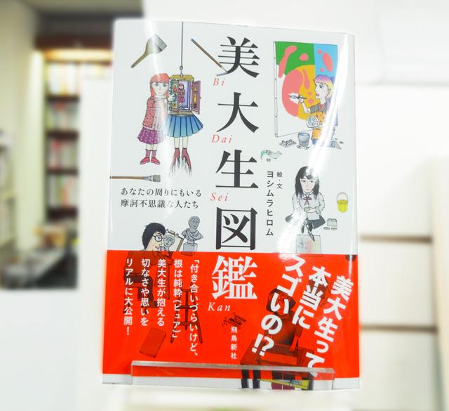f:id:tanazashi:20170325165355j:plain