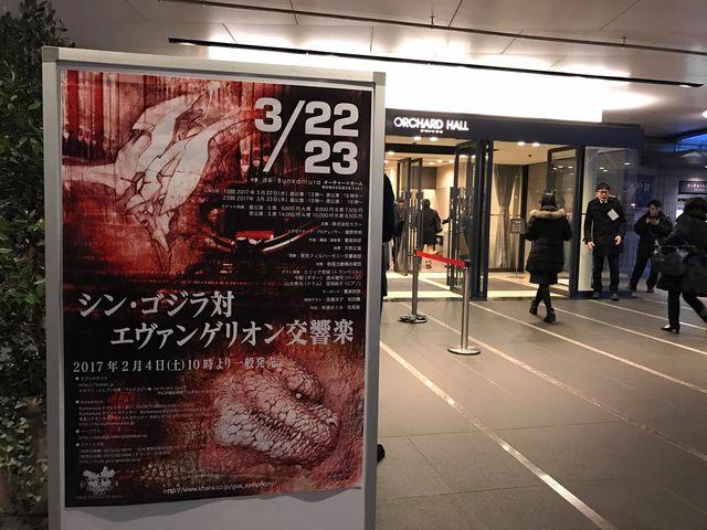 f:id:tanazashi:20170325200551j:plain