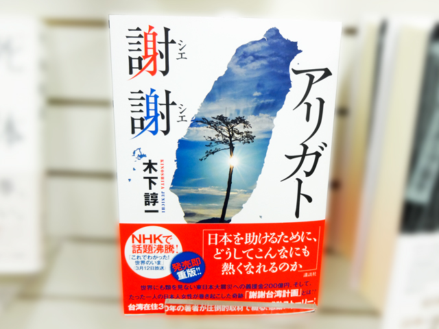 f:id:tanazashi:20170327120150j:plain
