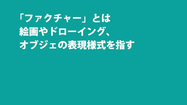 f:id:tanazashi:20170328094843j:plain