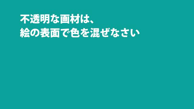 f:id:tanazashi:20170328100737j:plain