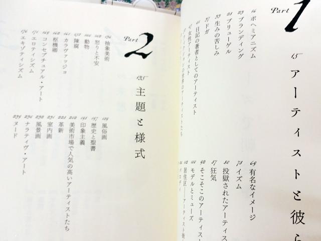 f:id:tanazashi:20170330181840j:plain