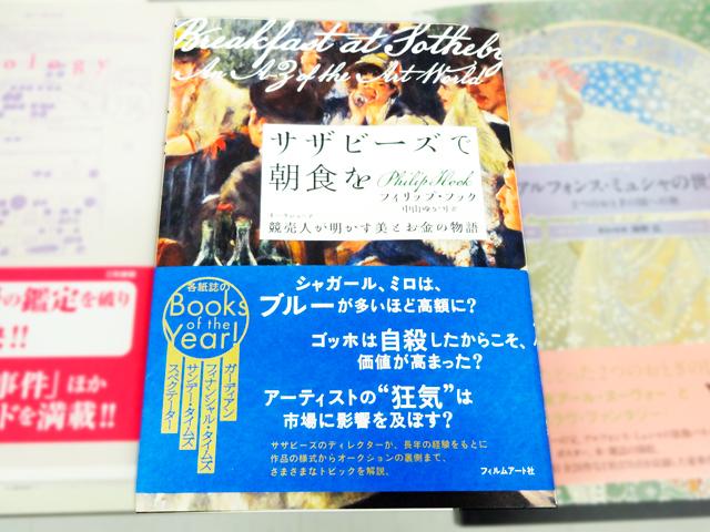 f:id:tanazashi:20170330181841j:plain