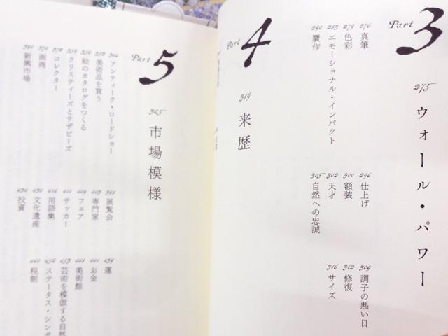 f:id:tanazashi:20170330181929j:plain