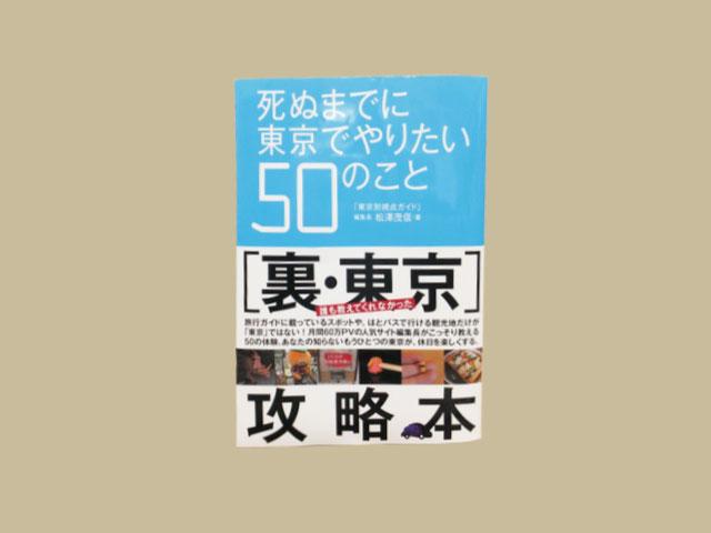 f:id:tanazashi:20170401105053j:plain
