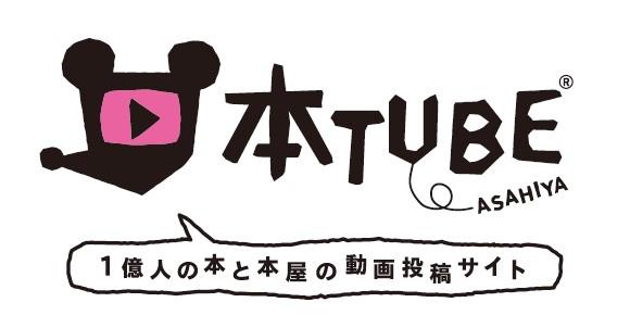 f:id:tanazashi:20170405163736j:plain