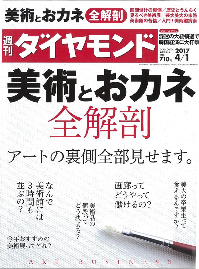 f:id:tanazashi:20170405171717j:plain