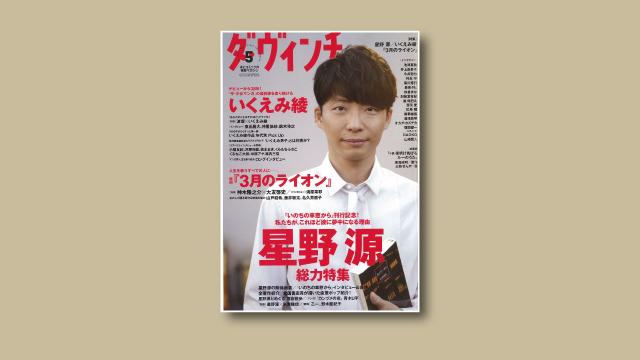 f:id:tanazashi:20170406151820j:plain