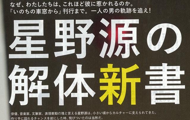 f:id:tanazashi:20170406151841j:plain