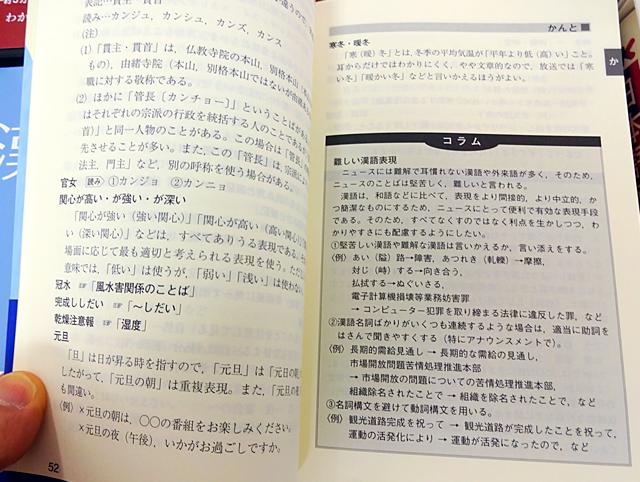f:id:tanazashi:20170412135259p:plain
