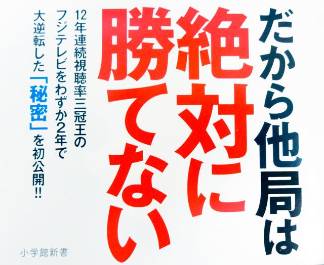f:id:tanazashi:20170412141736j:plain