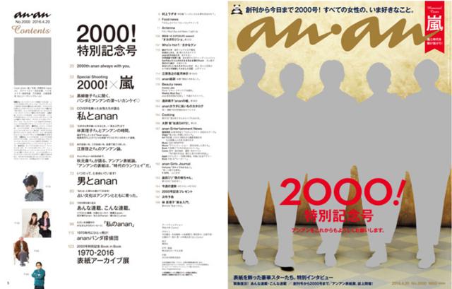 f:id:tanazashi:20170418162825j:plain