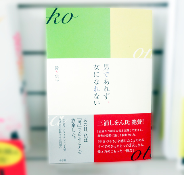 f:id:tanazashi:20170418171827j:plain