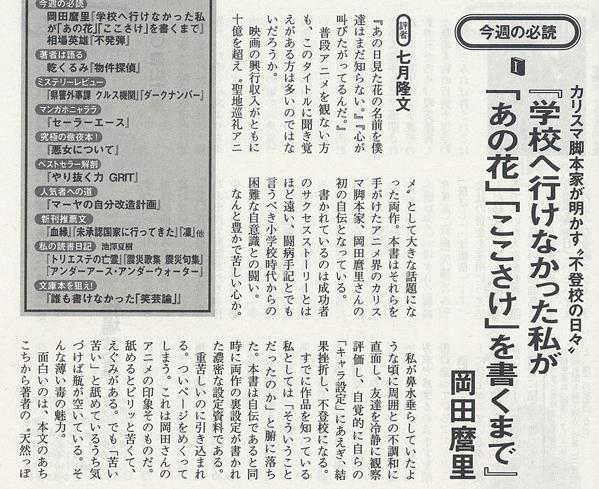 f:id:tanazashi:20170420183721j:plain