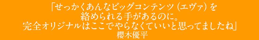 f:id:tanazashi:20170424162622p:plain