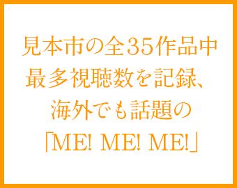 f:id:tanazashi:20170424165132p:plain