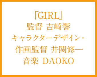 f:id:tanazashi:20170424165241p:plain