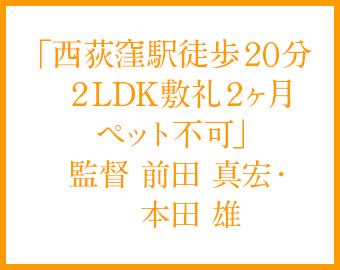 f:id:tanazashi:20170424165303p:plain