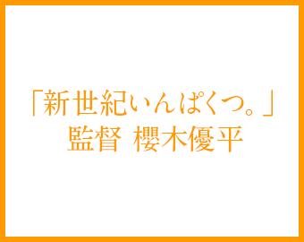 f:id:tanazashi:20170424165334p:plain