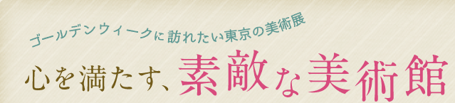 f:id:tanazashi:20170426110954p:plain