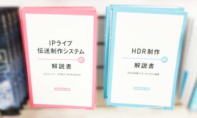 f:id:tanazashi:20170501165031j:plain