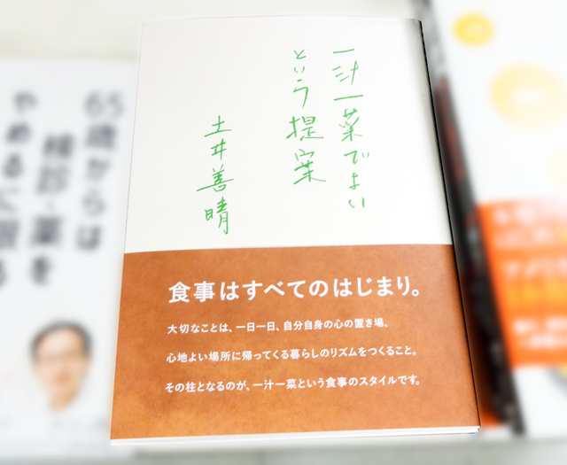 f:id:tanazashi:20170509161431p:plain