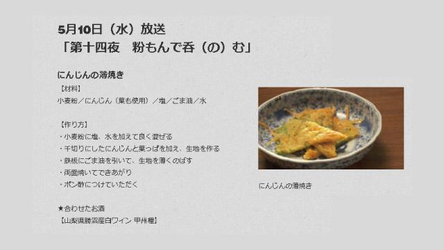 f:id:tanazashi:20170516175446j:plain