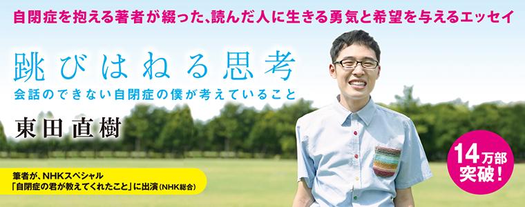f:id:tanazashi:20170524094944j:plain
