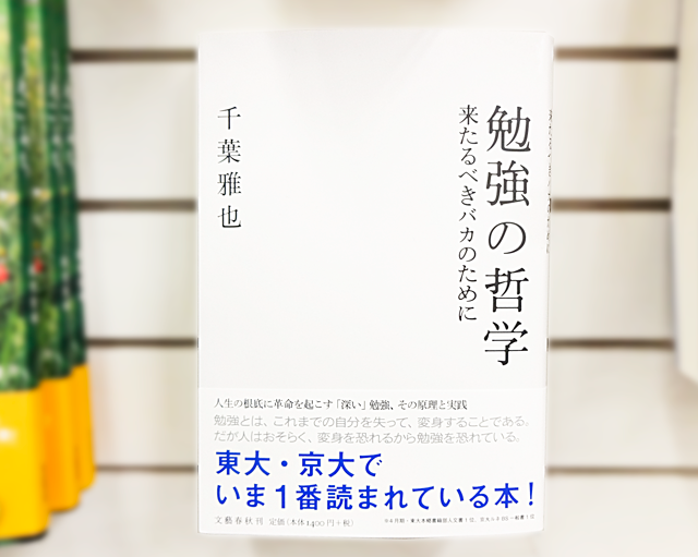 f:id:tanazashi:20170602154855p:plain