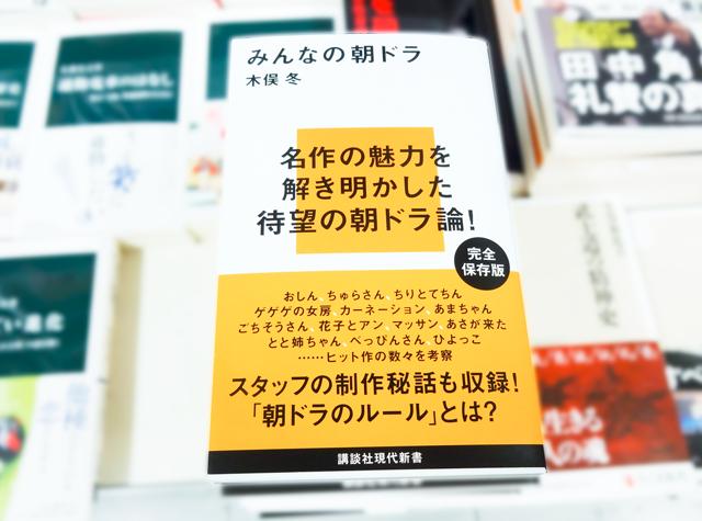 f:id:tanazashi:20170602172558p:plain